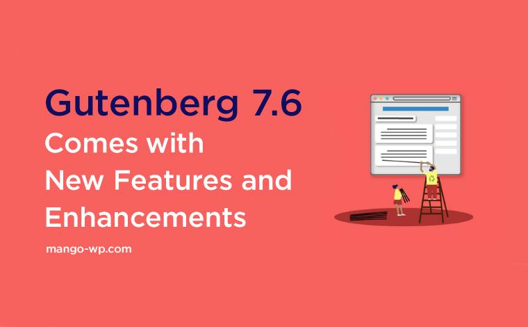 Gutenberg 7.6