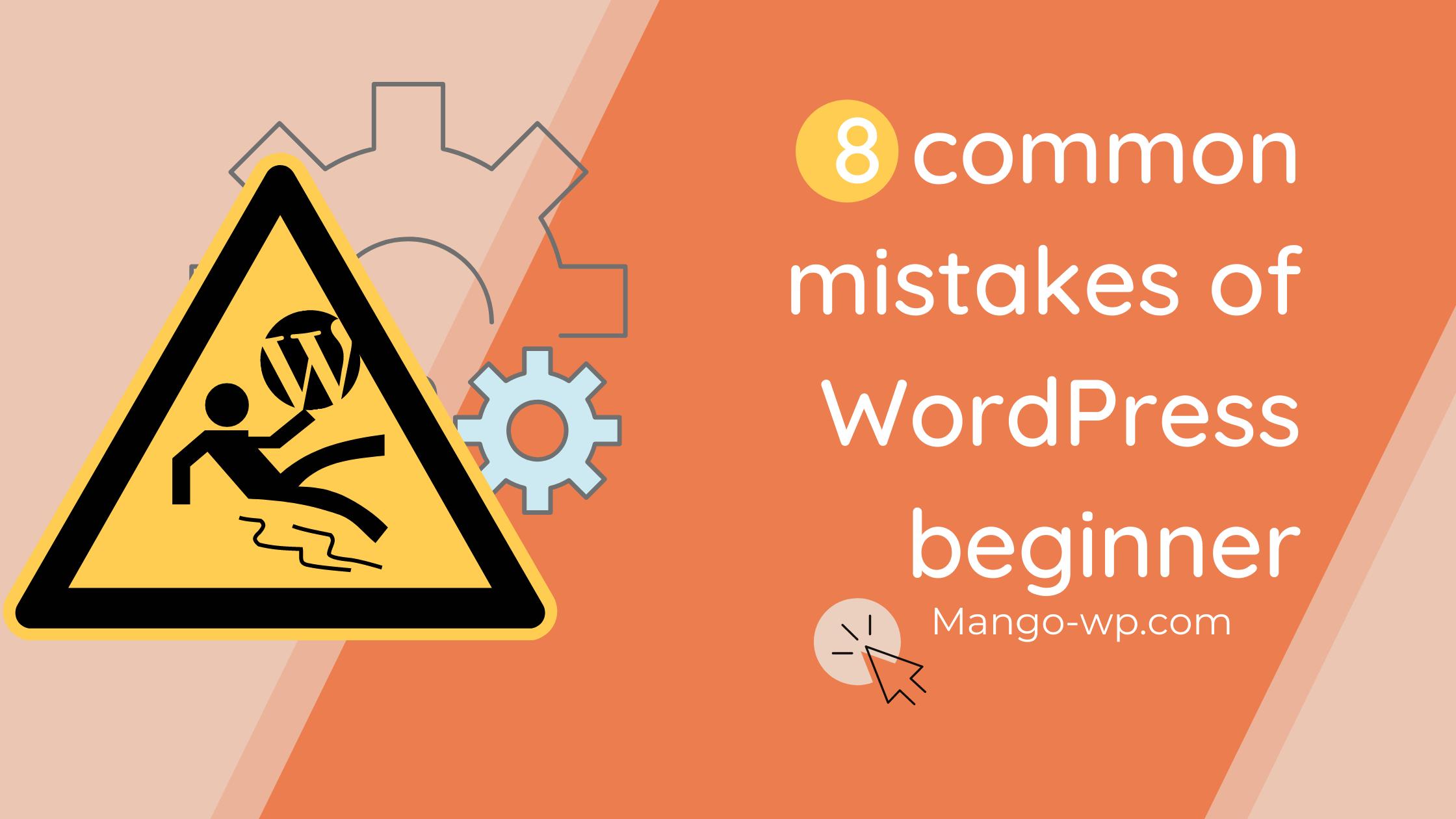 8 common mistake